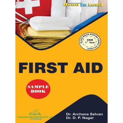 First Aid (Sample Book)