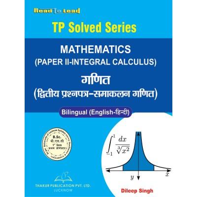 Mathematics (Paper –II:...