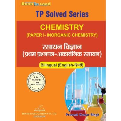Chemistry (Paper- I:...