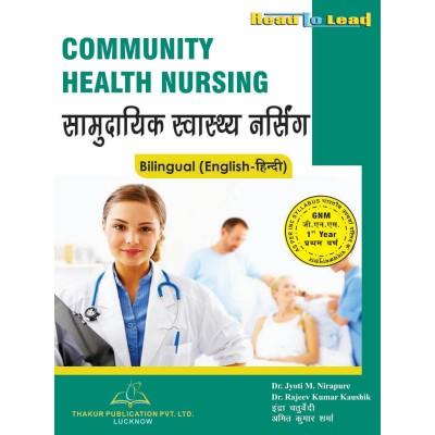 Community Health Nursing(...