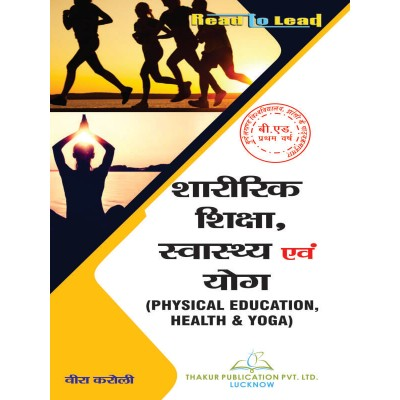 Physical Education, Health...