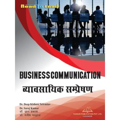Business Communication...