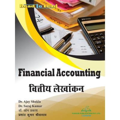 Financial Accounting (...
