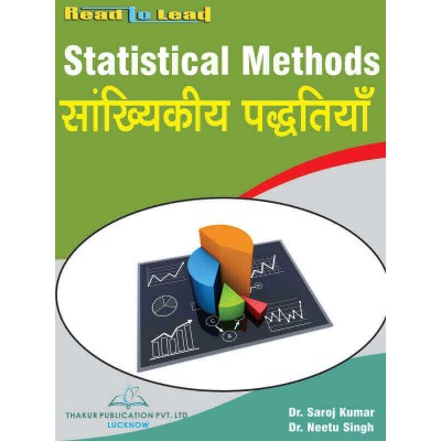 Statistical Methods (...