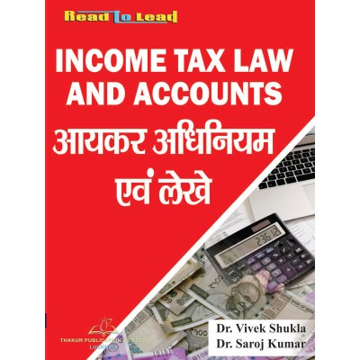 Income Tax Law And Accounts...