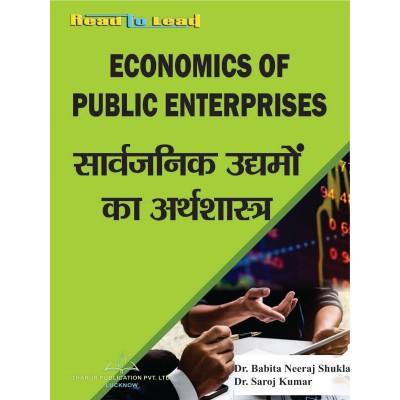 Economics Of Public...