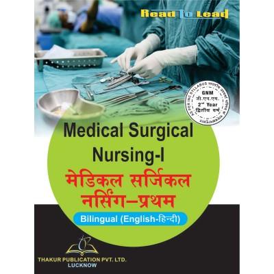 Medical Surgical Nursing-I...