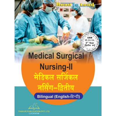 Medical Surgical Nursing-II...