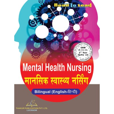 Mental Health Nursing...