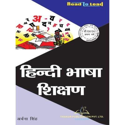 Hindi Language Teaching...