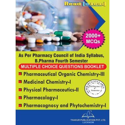 B.PHARM- 4 Semester MCQ...