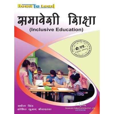 Inclusive Education (...