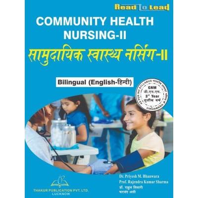 Community Health Nursing-II...