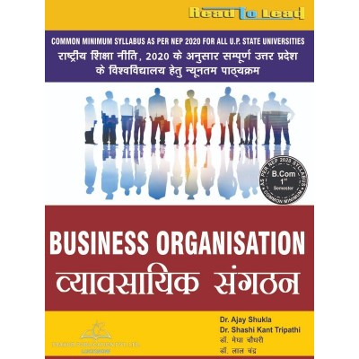 Business Organisation...