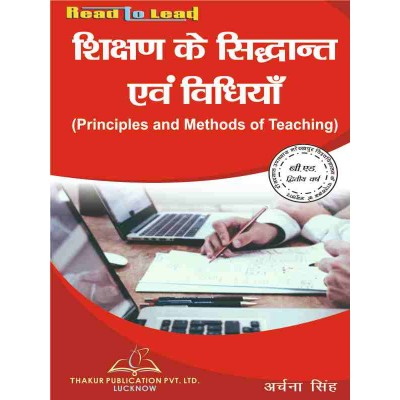 Principles And Methods Of...