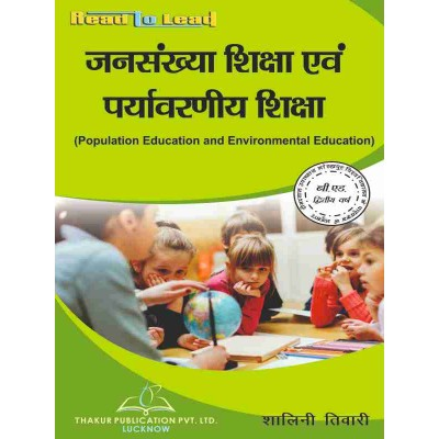 Population Education And...