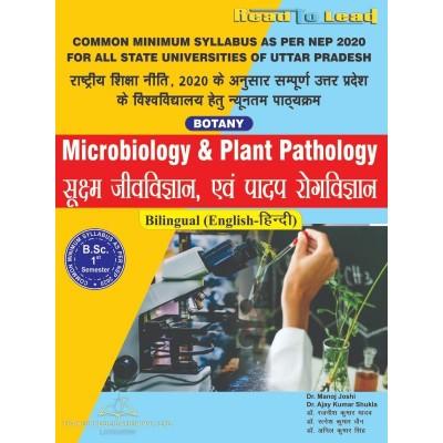 Microbiology & Plant...