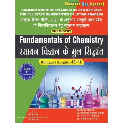Fundamentals Of Chemistry...