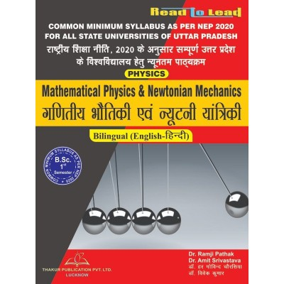 Mathematical Physics &...