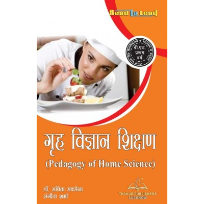 Pedagogy of Home Science (...