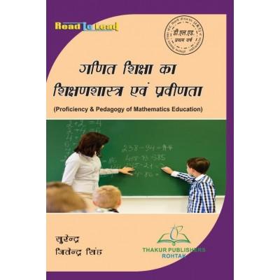 Proficiency & Pedagogy Of...