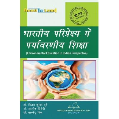 Environmental Education In...