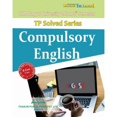 Compulsory English