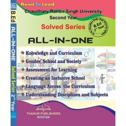 All in one (CRSU B.ed 2nd...