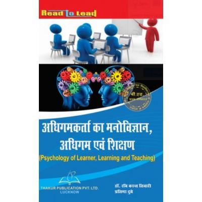 Psychology Of Learner,...