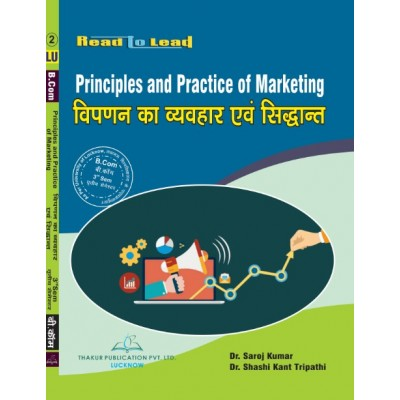 Principles and Practice of...