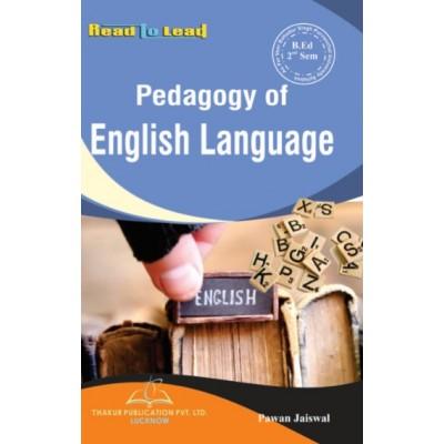 English Language (अंग्रेजी...