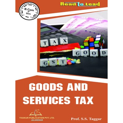 Goods And Services Tax