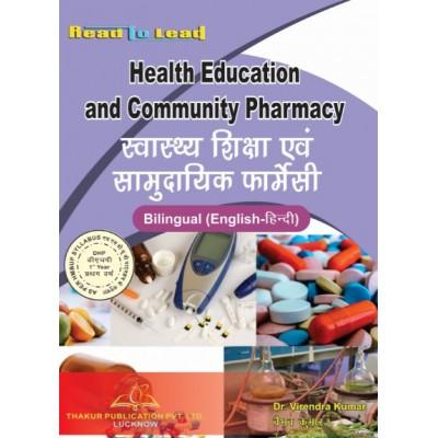 Health Education &...