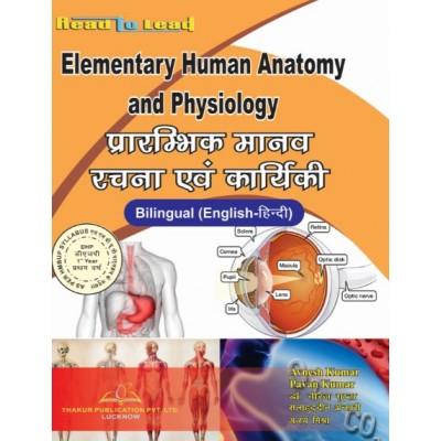 Elementory Human Anatomy...