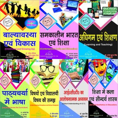 BRA/B.ED- 1 Year (Hindi) 7...