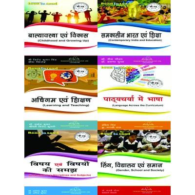 PU/B.ED- 1Year (Hindi) 6 IN 1