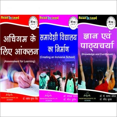 MU/B.ED- 2 Year (Hindi) 3 IN 1