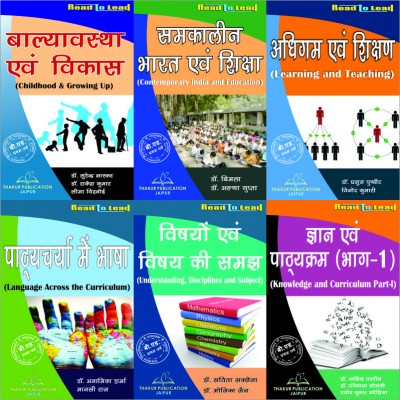 UOR/B.Ed- 1 Year (hindi) 6...