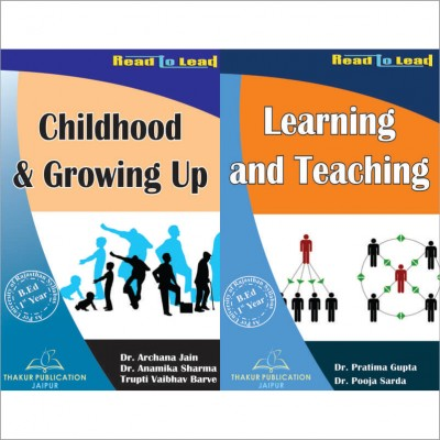 UOR/B.Ed- 1 Year (ENGLISH)...