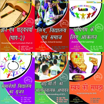 UOR/B.Ed- 2 Year (hindi) 6...