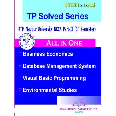 Solve Series(AIO) / BCCA-...