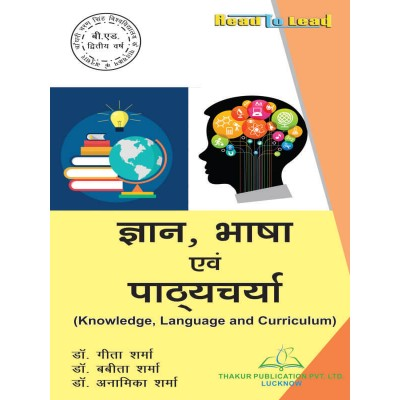 Knowledge Language and...
