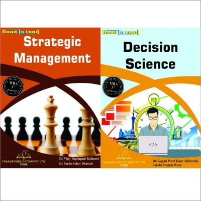 SPPU/ MBA- 3 SEMESTER (2 IN 1)