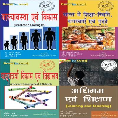 APS /B.Ed- 1 YEAR (Hindi) 4...