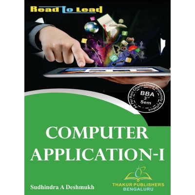 Computer Application- I