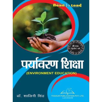 Environment Education (...