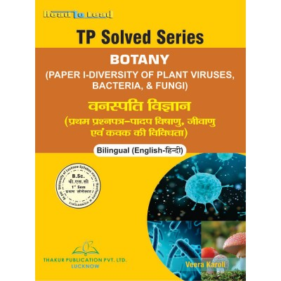 Botany (Paper- I: Diversity...