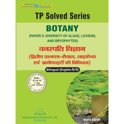 Botany (Paper-II: Diversity...