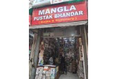 Mangla & Company