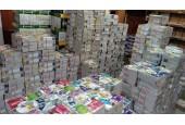 Agarwal Book Depot Azamgarh